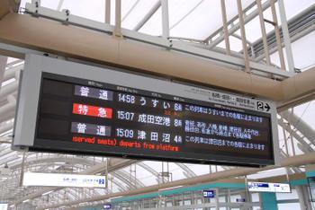 Tokyohigurashi10018