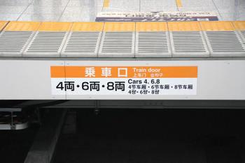 Tokyohigurashi10019