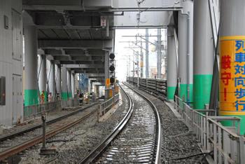 Tokyokamata100114