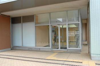 Chibaichikawa10014