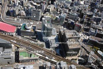 Tokyoyurakucho100110