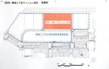 Tokyoharumi10027