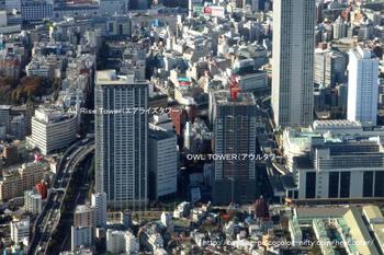 Tokyoikebukuro10021