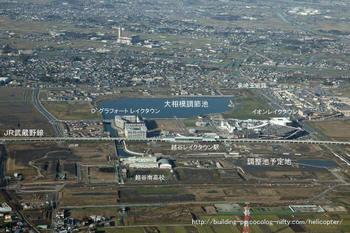 Saitamakoshigaya10021