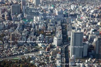 Tokyoikebukuro100211