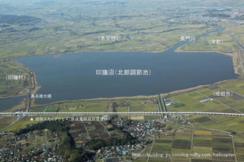 Chibanarita100211