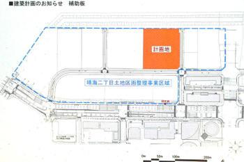 Tokyoharumi100214
