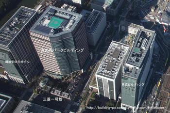 Tokyomarunouchi10021