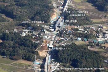 Chibanarita10031