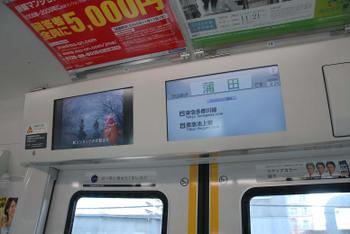 Tokyojr10033