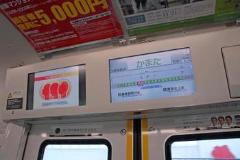 Tokyojr10034