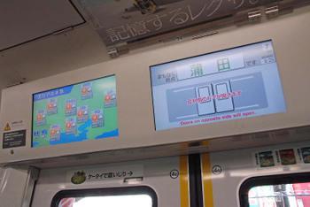 Tokyojr10035