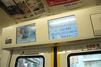 Tokyojr10039