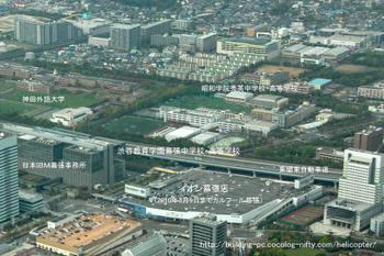 Chibamakuhari10031