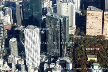 Tokyoshinjuku100321