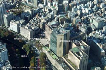 Tokyokanda10031