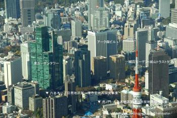 Tokyoropongi10041