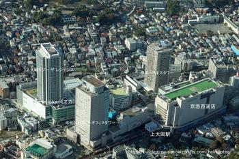 Yokohamamioka10041