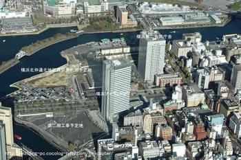 Yokohamaisland10041
