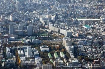 Tokyookubo10051