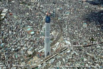 Tokyoskytree10051