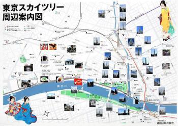 Tokyoskytree100511
