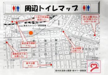 Tokyoskytree100512
