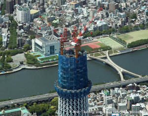 Tokyoskytree10052