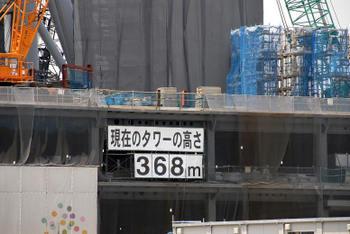 Tokyoskytree10053