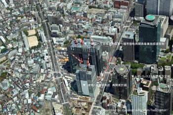 Tokyoshinjuku10051