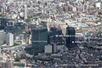 Tokyoosaki10051