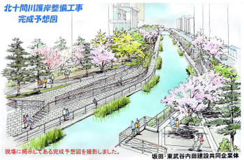 Tokyoskytree100532