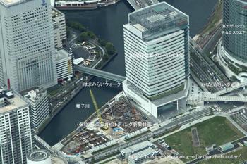 Yokohamamm21100511