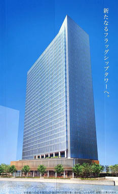Yokohamamm21100514