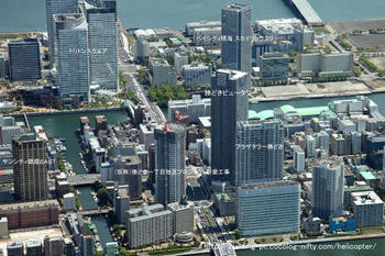 Tokyokatidoki10051