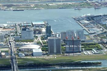 Tokyoariake10061