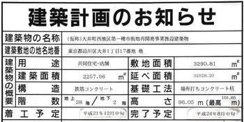 Tokyoooi10065