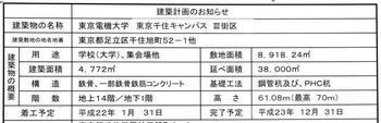 Tokyotdu10065