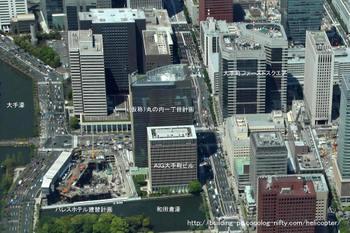 Tokyopalace10061
