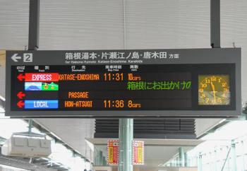 Kanagawanoborito10074