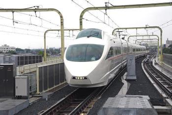 Kanagawanoborito10075