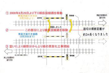 Tokyohikifune10072