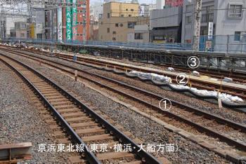 Tokyookachimachi10074