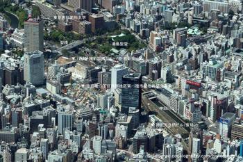 Tokyokanda10071