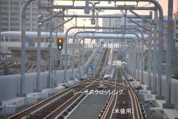 Tokyokojiya100721