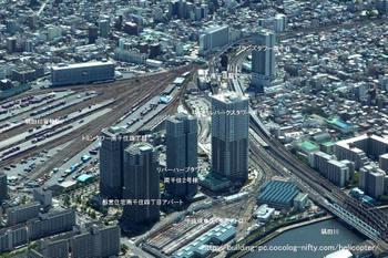 Tokyominamisenjyu10081