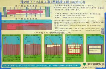 Tokyotoranomon10089