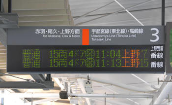 Saitamaurawa10087