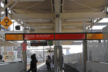 Tokyomusashikoganei100811