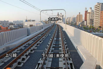 Tokyoumeyashiki10088